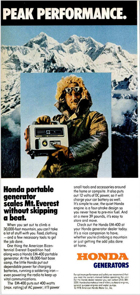 Honda generators popular mechanics advert